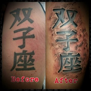 coverup-tattoos